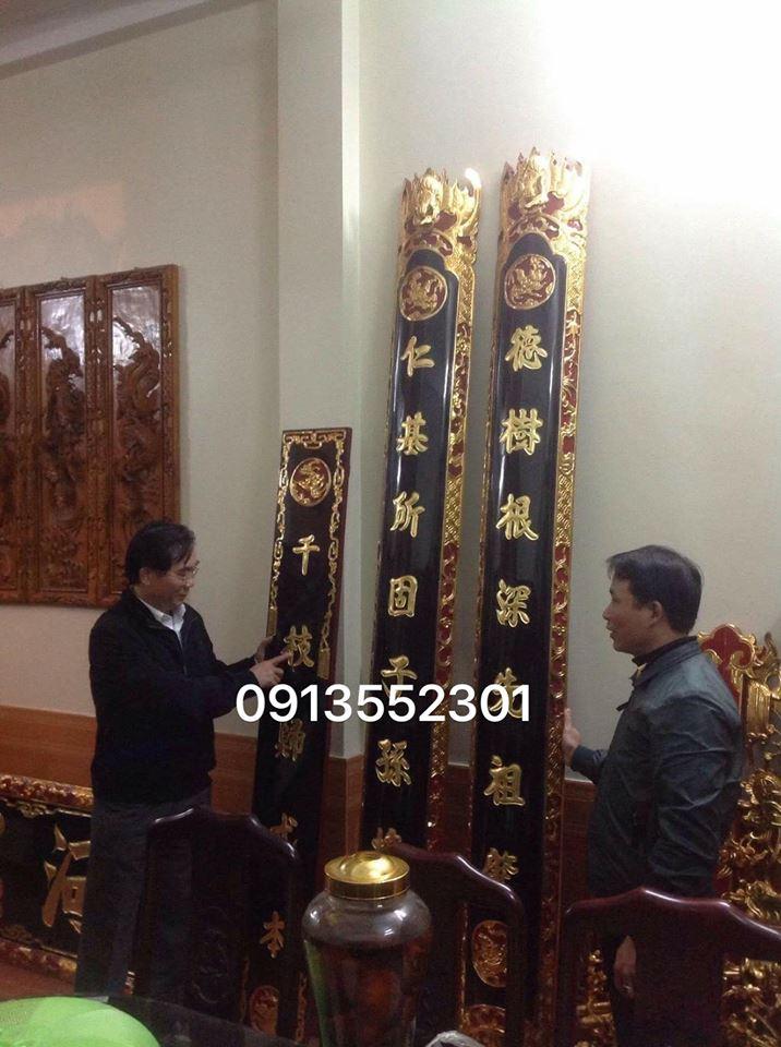 Ông : Nguyễn Hữu Vạn ( Tổng Kiểm Toán Nhà Nước )